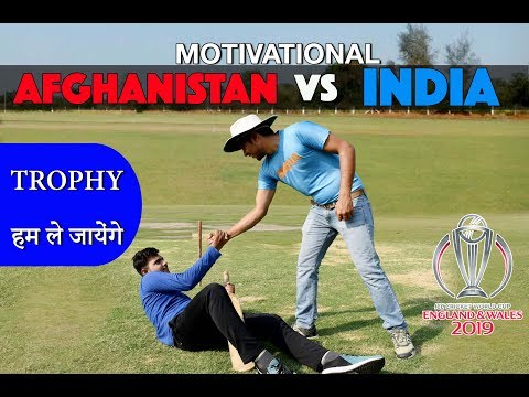 India v Afghanistan – Match Highlights | ICC Cricket World Cup 2019 | Funny cricket video |