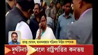 How CM supervising the rescue operation at Sonada,Jayanta Ghoshal, journalist Anandabazar