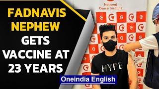 Tanmay Fadnavis, nephew of Devendra Fadnavis, gets vaccine at 23? | Oneindia News