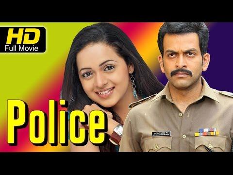 Police Malayalam Movie | Prithviraj | Bhavana | Indrajith | Malayalam HD Movies