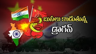 The real reason for China's sharp words towards India - TV9