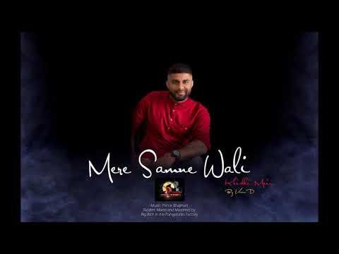 Mere Samne Wali by Varun Dharam