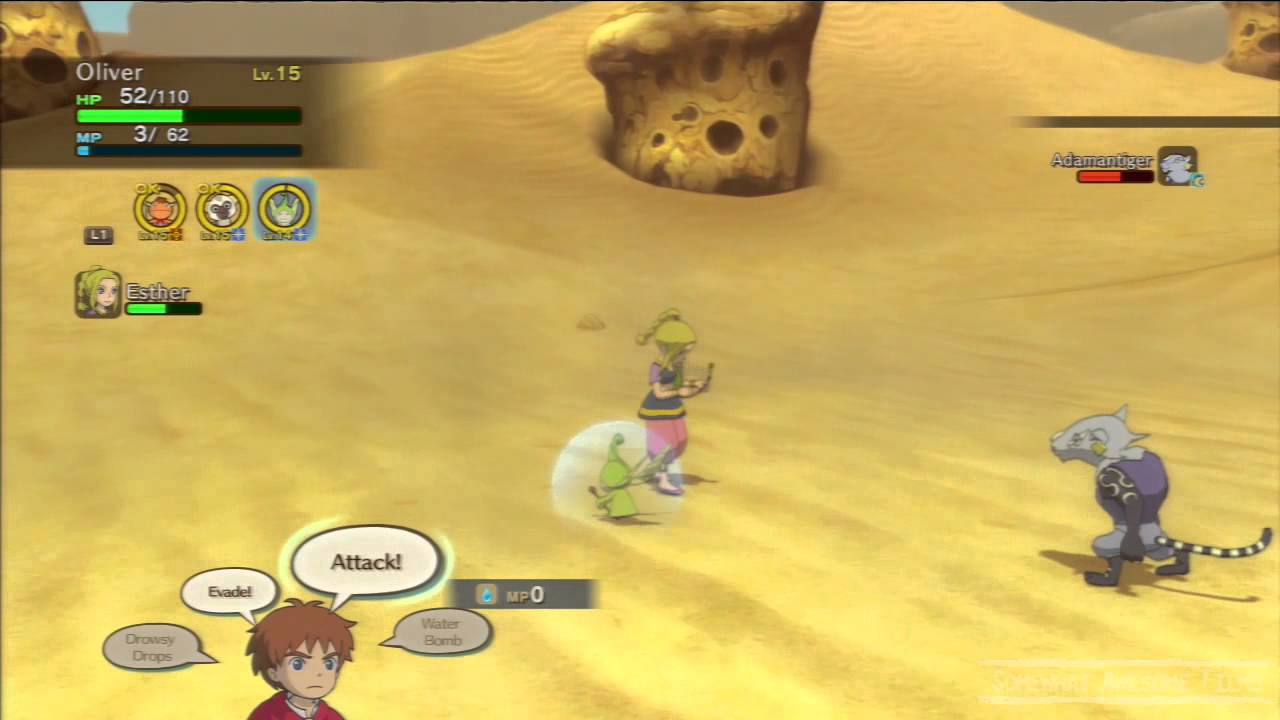 idler familiar ni no kuni