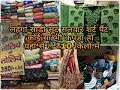 CHEAPEST FABRIC MARKET I SEELAMPUR HEAVEN FOR FABRIC BUYERS