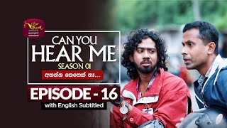 Can You Hear Me | 2020 TV series | Episode - 16 | 2020-10-29 | Rupavahini Teledrama Thumbnail