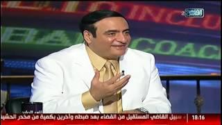 الناس الحلوة   القضاء على السمنة .. جراحات تجميل الأسنان 20 نوفمبر