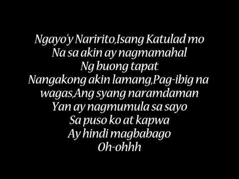Ngayo'y Naririto Lyrics