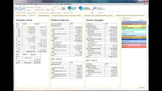 Демонстрация Экспресс-проверка ведения учета по НДС(Продукт позволяет найти все ошибки учета по НДС в 1С., 2014-05-07T14:04:11.000Z)