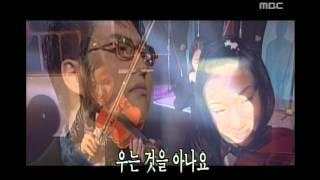 Video Lee Jung-bong - For her, 이정봉 - 그녀를 위해, MBC Top Music 19970913 download MP3, 3GP, MP4, WEBM, AVI, FLV April 2018