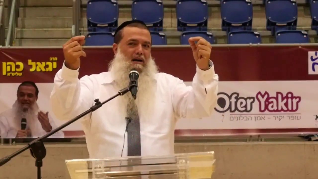 שידור חוזר מבאר שבע - הרב יגאל כהן HD - אצטדיון הקונכיה