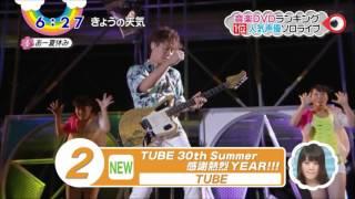 音楽DVDランキング 1位!! おめでとう!!