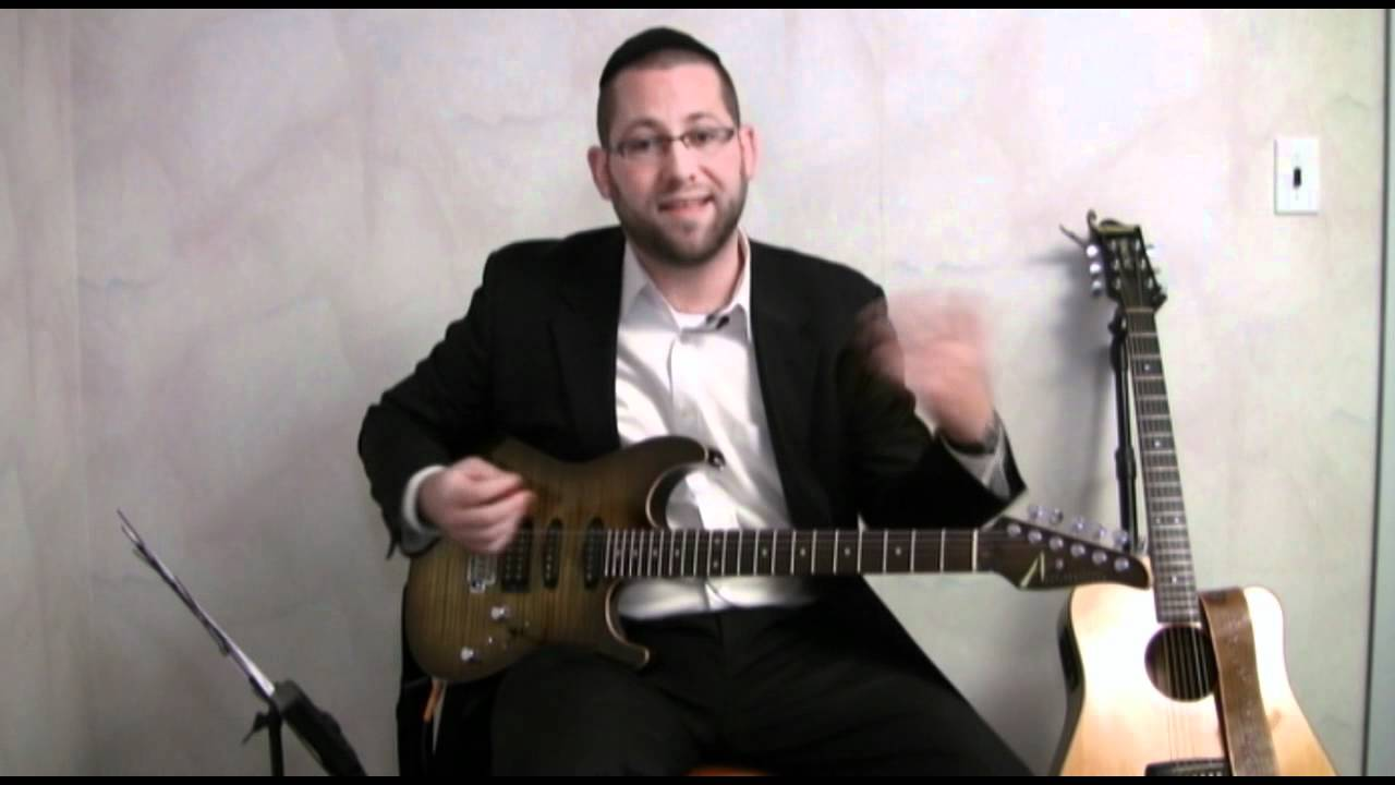 Pro Jewish Guitar Ari Boiangiu Lesson 1 Youtube