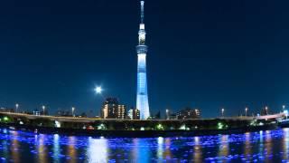 10万個の太陽光蓄電LEDを、隅田川に放流します。明かりを消した静かな街...