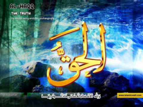 99 Names of Allah: Al-Shaheed, Al-Haq, Al-Wakeel