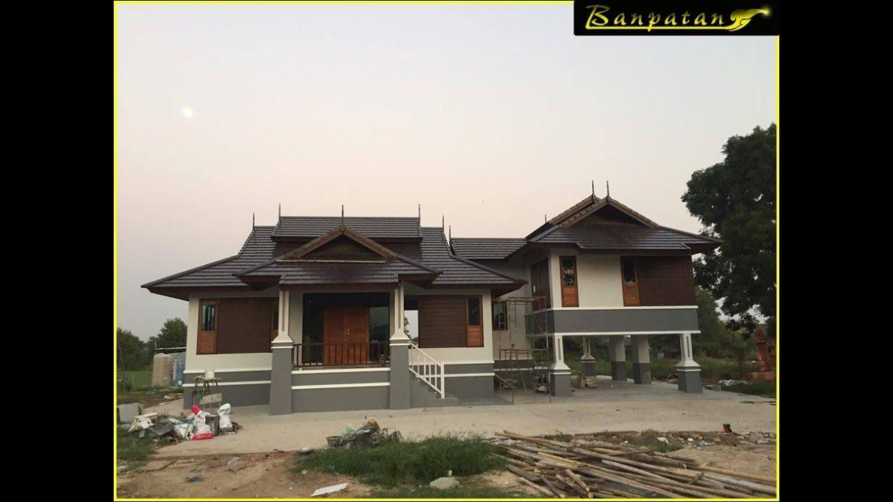 Thai House Banpatan Bp09 Youtube