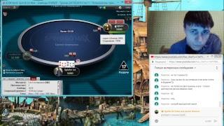 Покер онлайн  баунти 2.20