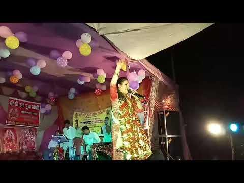 Jagran by dimpal kabdiya  usari nima bazar arwal bihar