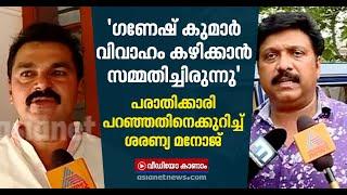 'ഗണേഷുമായി രണ്ട് വര്ഷത്തെ മാനസിക അടുപ്പമുണ്ടെന്ന് പരാതിക്കാരി പറഞ്ഞിരുന്നു' Solar case Ga