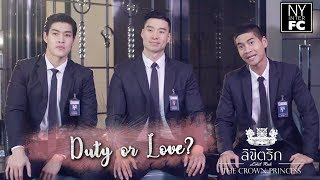[ENG SUB] For Lieutenant Hin, Karn, Ling, Duty or Love? | Likit Ruk