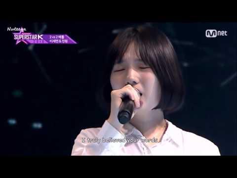 [English Lyrics] Jin Won & Lee Seyeon - Lie Lie Lie