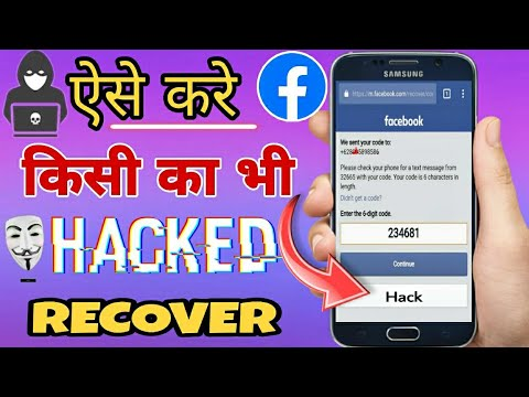How To Recover HACKED Facebook Account Without Email And Password | Hack Facebook Recover Kaise Kare