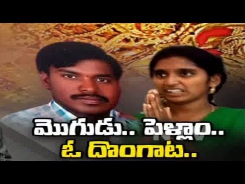 Police Chases 3 Crore Gold Robbery Case in Hyderabad | Driver Arrested | NTV