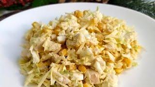 Вкусный салат на ужин Салат с сыром ПП рецепты
