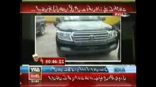Mubashir Luqman Exposed Mehmood Khan Achakzai and Imran Khan 27 August