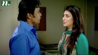 Bangla Natok Muloto Natoker Shuru Ekhan Theke l Anisur Rahman Milon, Mim, Munira l Drama & Telefilm