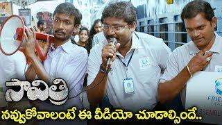 Prabhas Seenu Comedy Scene Railway Station | Savitri Movie Scenes | Volga Videos