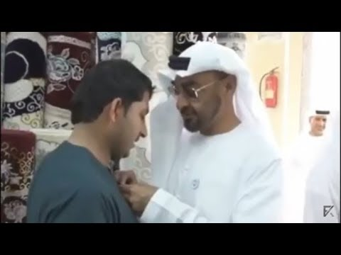 The Crown Prince Sheikh Mohammed bin Zayed Rewarded a Pathan Guy!