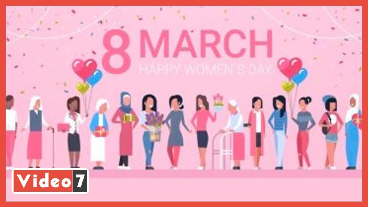 اليوم العالمى للمرأة .. تعرف على رسائل رجال بورسعيد  - نشر قبل 6 ساعة
