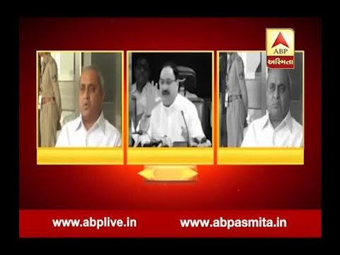 Work starts on new AIIMS at Gujarat