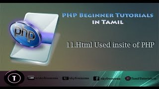 PHP Tutorials in Tamil 11 Html Used insite of PHP