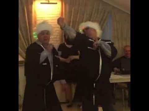 Армяне на юбилее. Костюмированное поздравление юбиляра