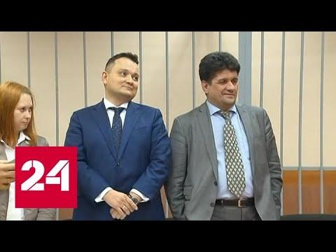 """Суд удовлетворил иск """"Мосгортранса"""" к Навальному и Соболь - Россия 24"""