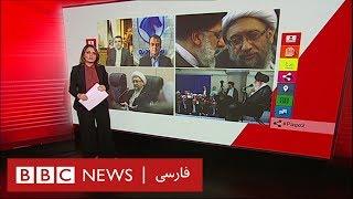 فساد مالی در جمهوری اسلامی، مبارزه یا مماشات؟ صفحه دو آخرهفته