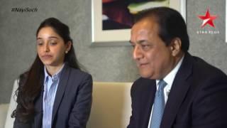  Nayi Soch l Rana Kapoor and Roshini Kapoor