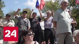 Смотреть видео В Болгарии прошел съезд русофилов - Россия 24 онлайн