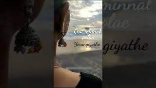 💕Un Varthai un Varthai oru minnal pole yerangiyathe song ❤️ Alex Pandian - whatsapp status