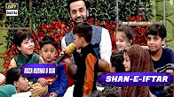 Shan-e-Iftar - Segment: Roza Kushai & Dua - 25th June 2017
