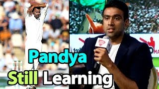 #SalaamCricket2018: Hardik Pandya Is A Small KID, Says Ashwin | Sports Tak