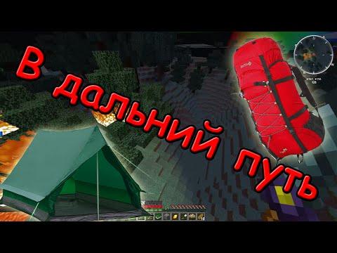 Мод Comes Alive Для Майнкрафт 1 7 10 На Русском