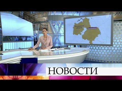Вакансии компании  - работа в Москве