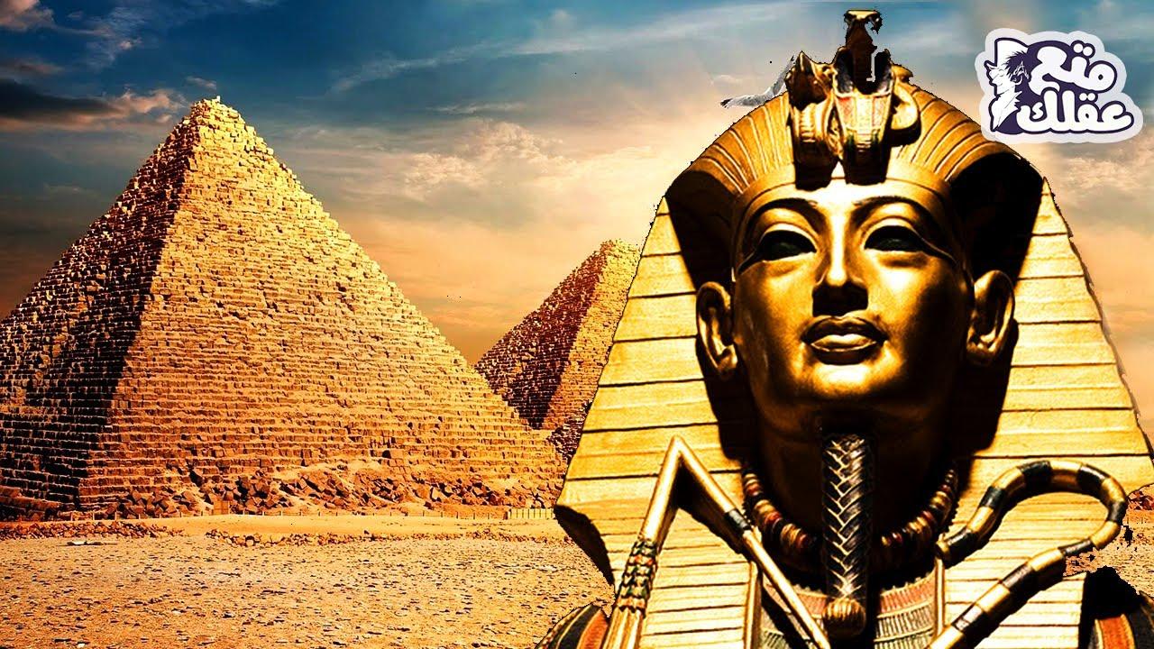 الملك خوفو | الملك العظيم صاحب معجزة كل الازمان الهرم الأكبر