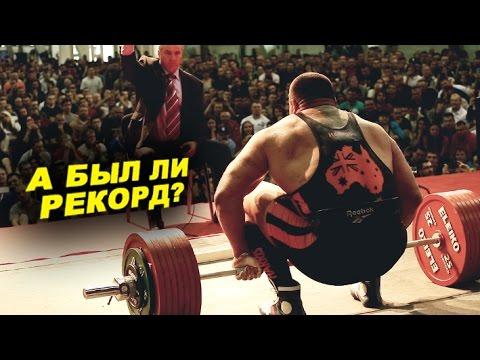 Кто сильнее - тот и прав! Но кто сильнее - Кокляев или Белкин? #63 ЖЕЛЕЗНЫЕ НОВОСТИ