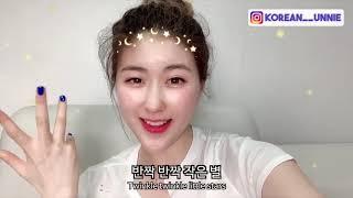 Twinkle Twinkle Little Stars in Korean is soooo simple and not so poetic