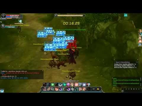 Cabal Thailand Nearly-Hatching Egg Force Archer