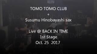 プログレッシブ・ジャズ系 インスト・オルガン・トリオ TOMO TOMO CLUB...