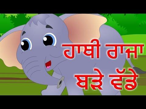 Hatti Raja Kahan Chale Punjabi Rhymes